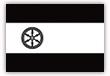 Flagge / Fahne  Stadt Osnabrück