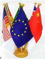 Tischflagge 25 x 15 cm