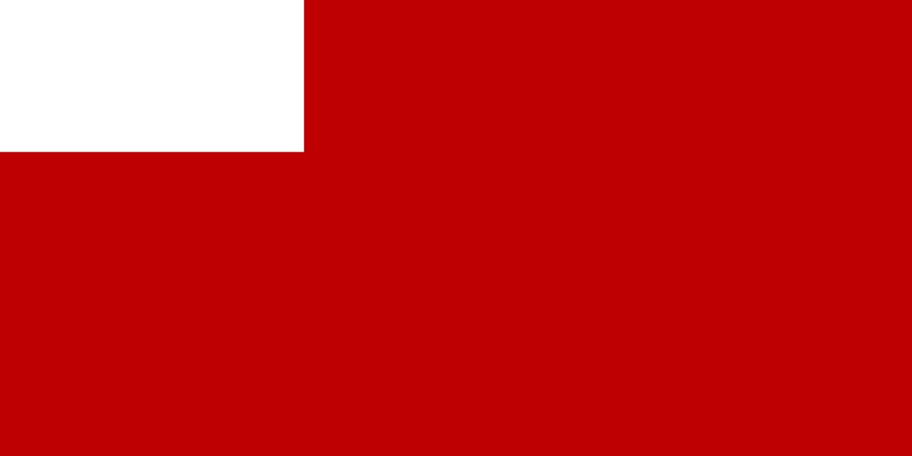 Flagge im Querformat Land Abu Dahbi 150x100 cm