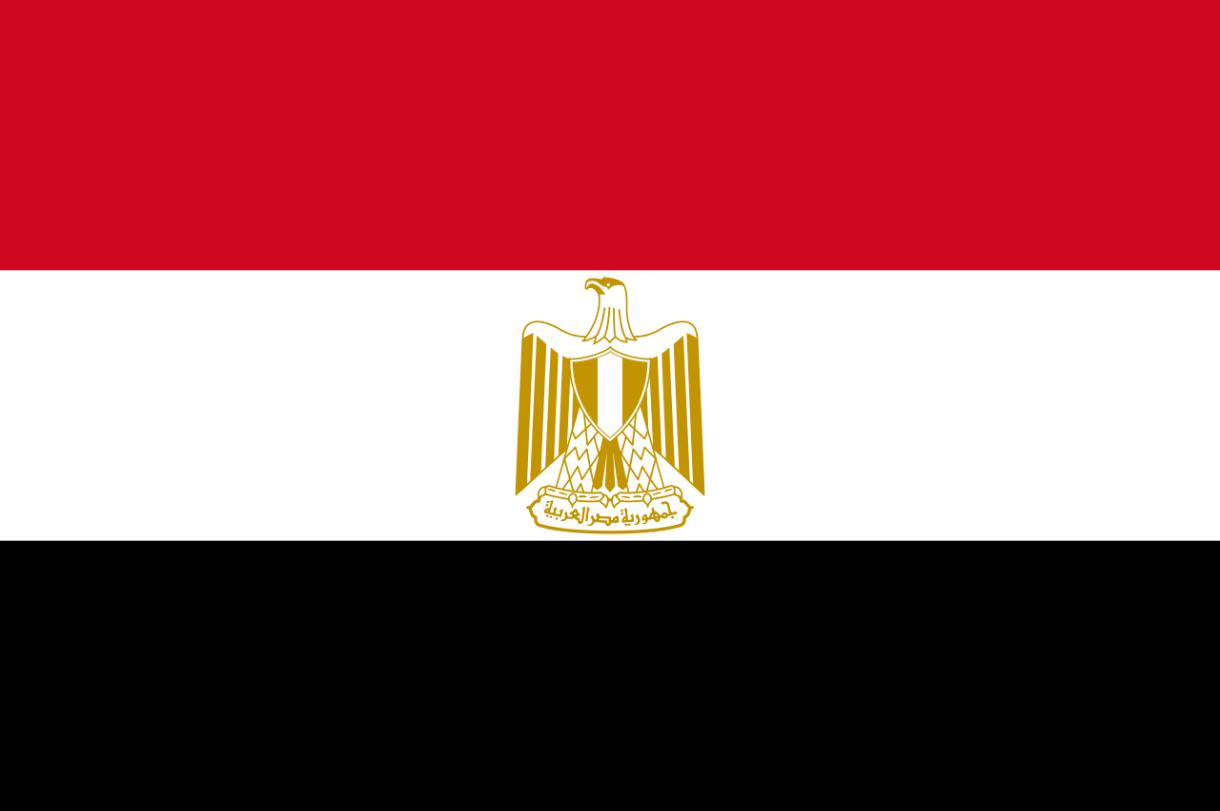 Flagge im Querformat Land Ägypten 150x100 cm