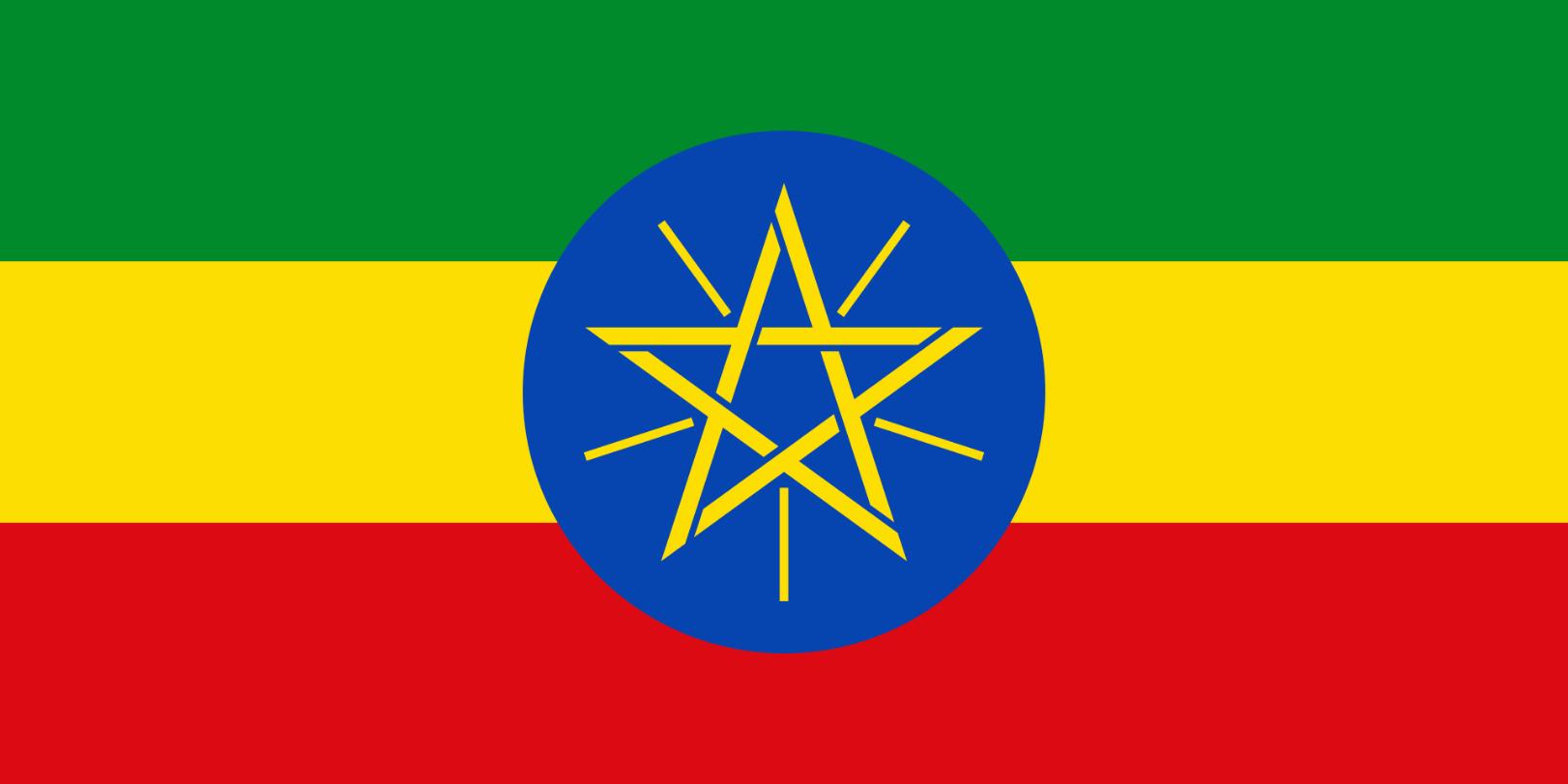 Flagge im Querformat Land �thiopien 150x100 cm