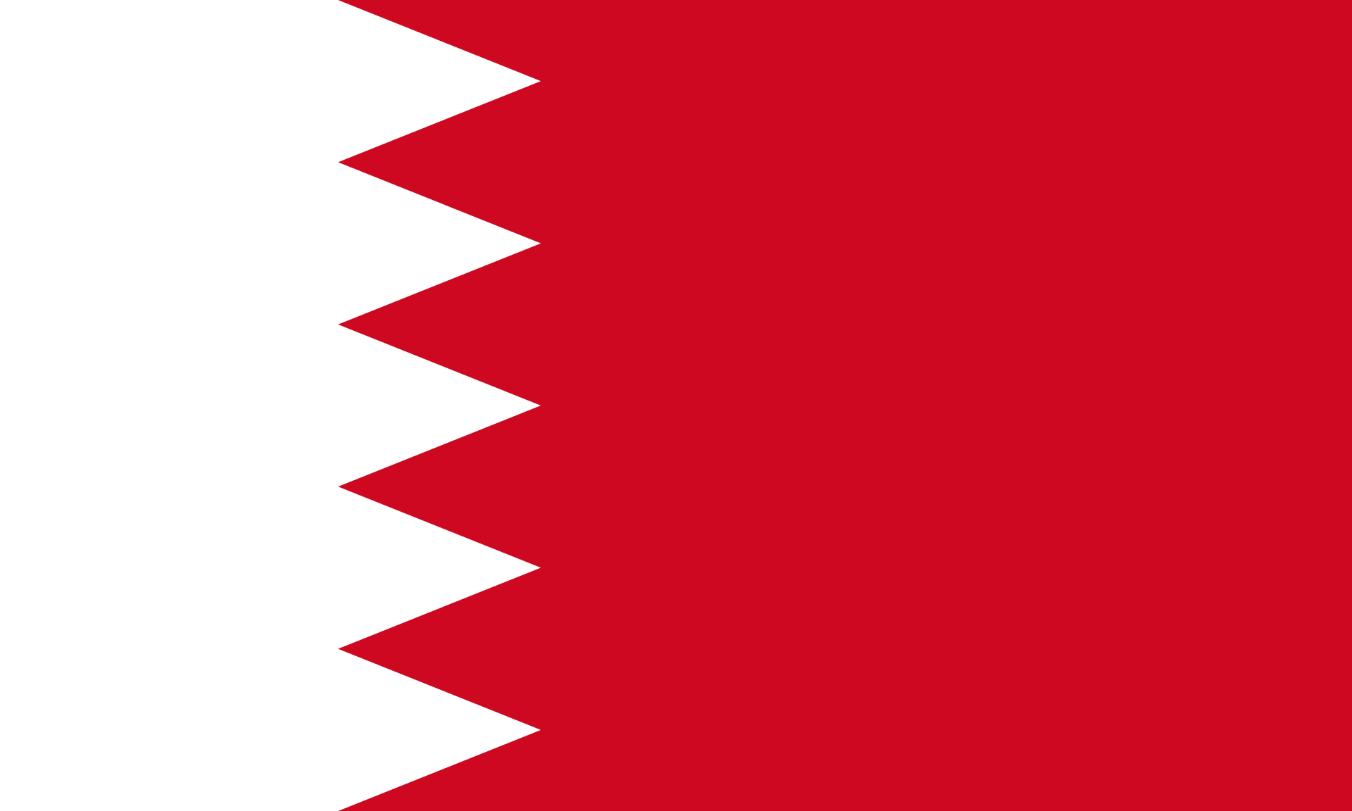 Flagge im Querformat Land Bahrain 150x100 cm