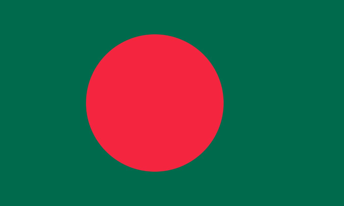 Flagge im Querformat Land Bangladesh 150x100 cm