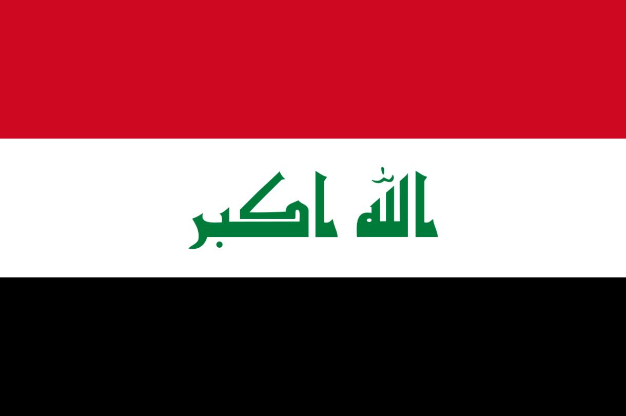 Flagge im Querformat Land Irak 150x100 cm