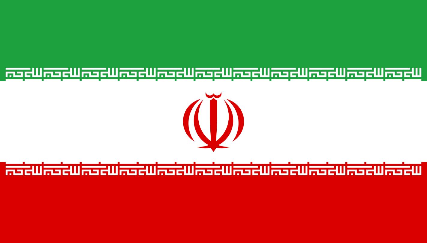 Flagge im Querformat Land Iran 150x100 cm