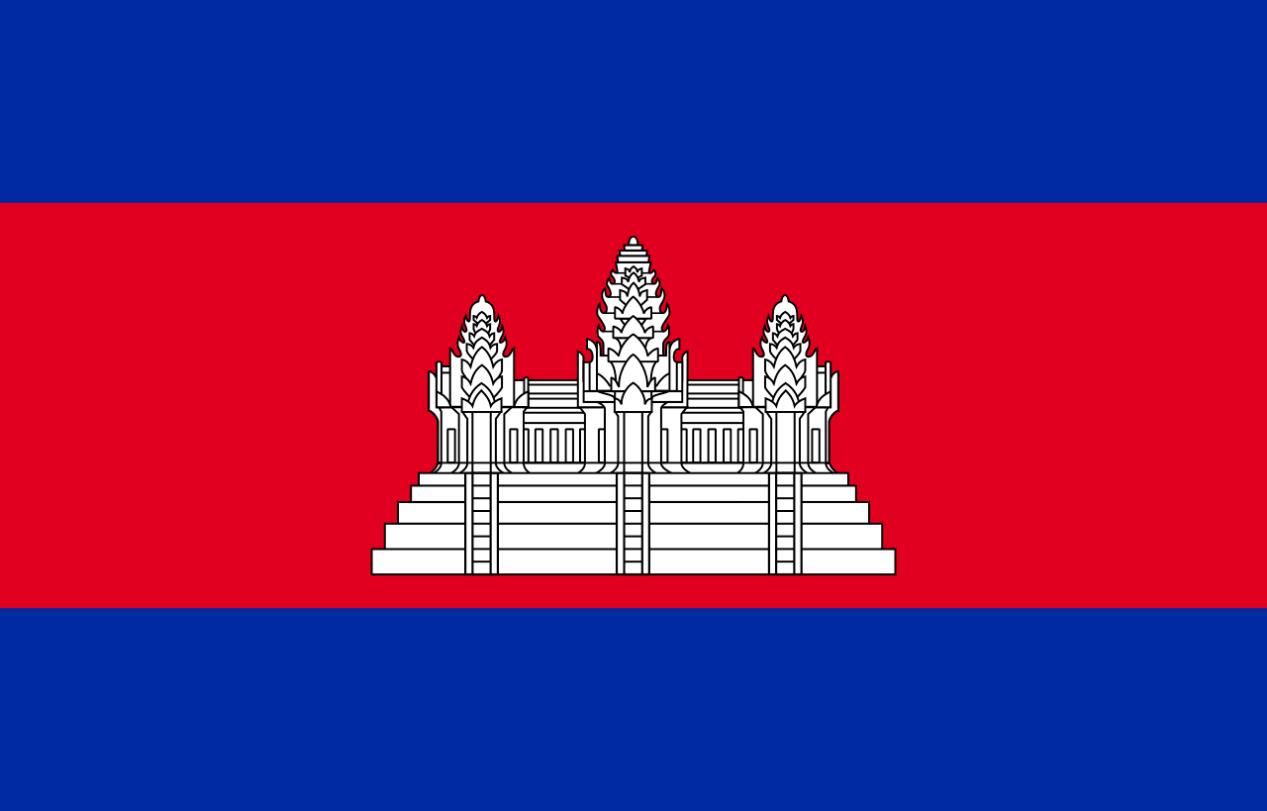 Flagge im Querformat Land Kambodscha 150x100 cm