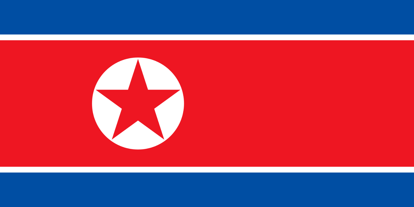 Flagge im Querformat Land Korea Nord 150x100 cm
