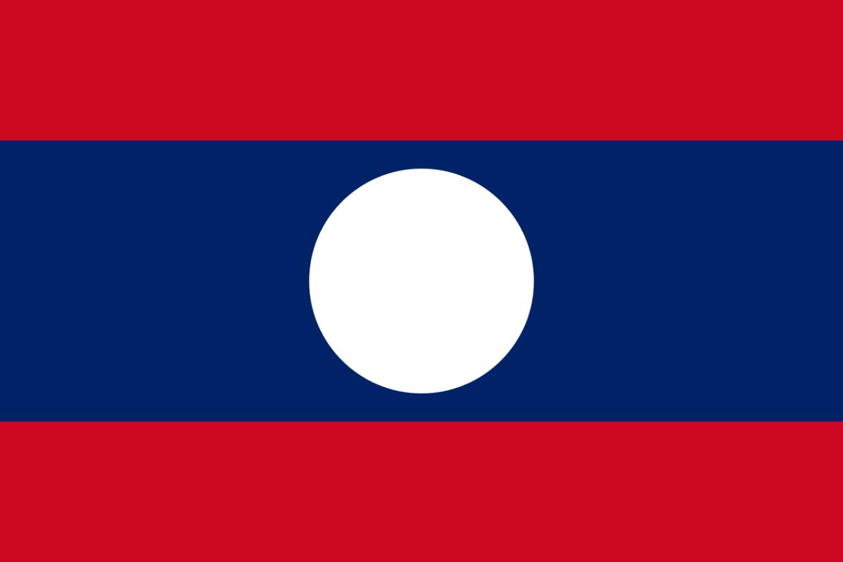 Flagge im Querformat Land Laos 150x100 cm