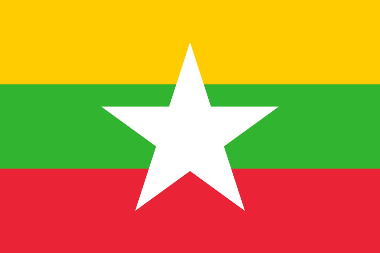 Flagge im Querformat Land Myanmar 150x100 cm