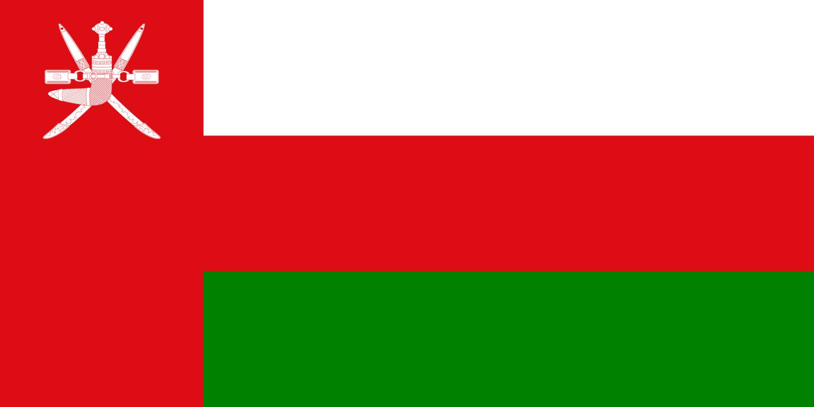 Flagge im Querformat Land Oman 150x100 cm