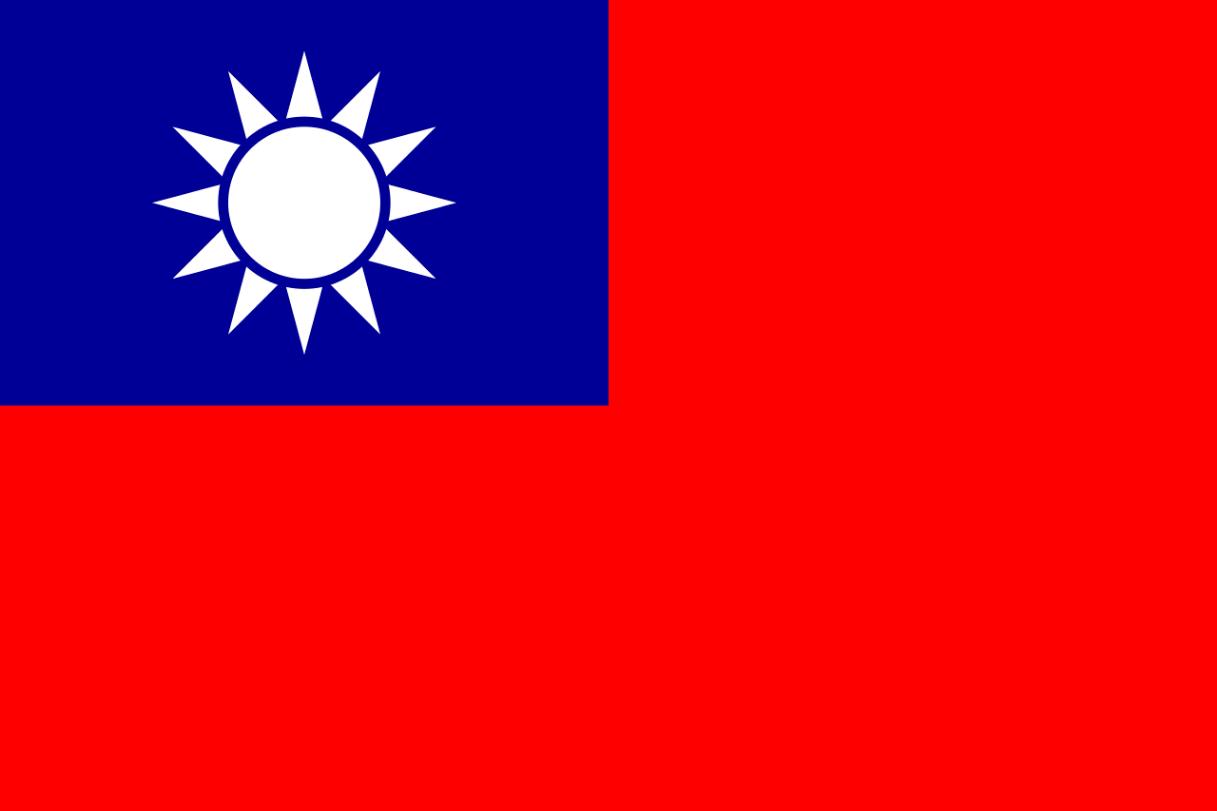 Flagge im Querformat Land Taiwan 150x100 cm