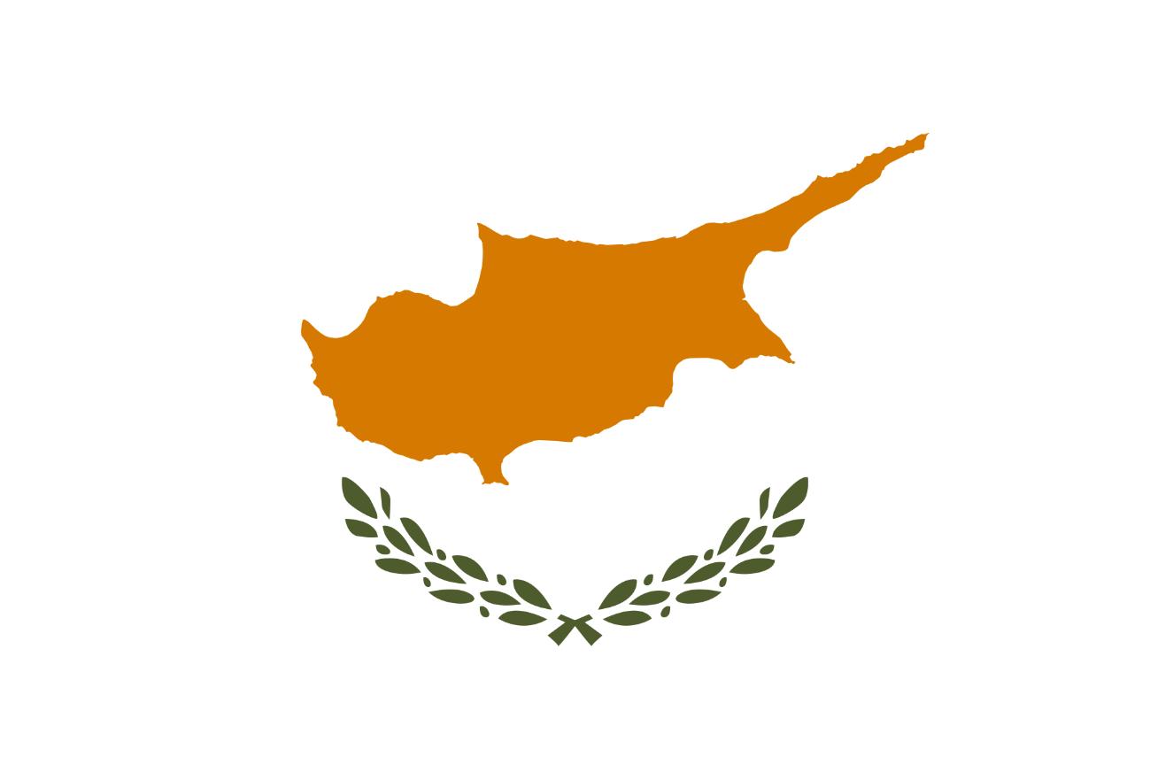 Flagge im Querformat Land Zypern 150x100 cm